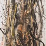 Contemporary Chinese Brush Painting of Redwood Trunks