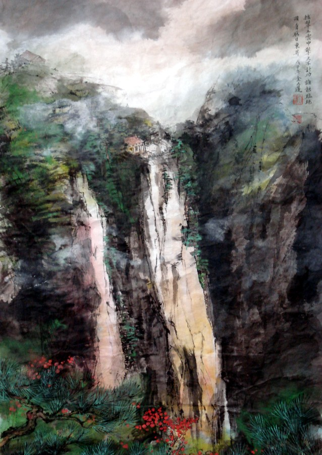 Inspiration From Yellow Mountain, number 4, Chinese Brush painting by Amy Da-Peng King