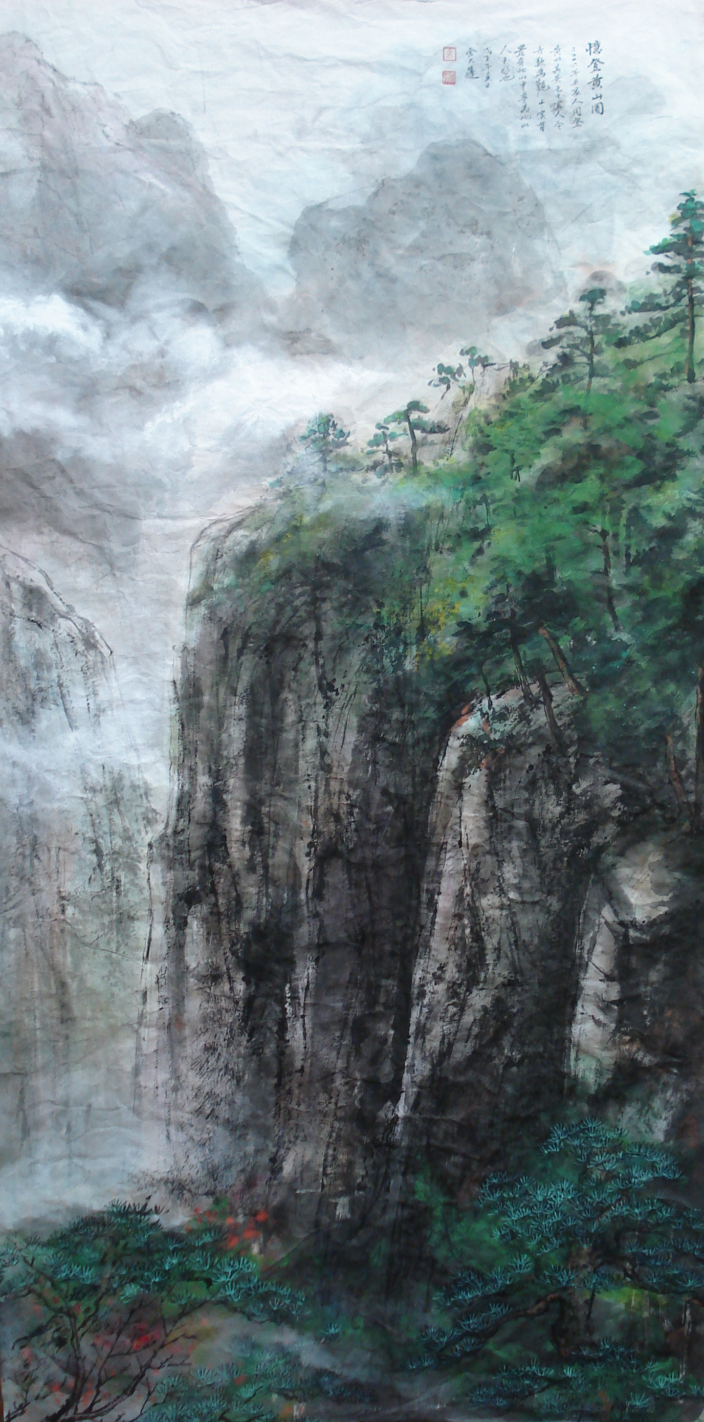 Inspiration from Yellow Mountain-V, Chinese Brush painting by contemporary artist Amy Da-Peng King