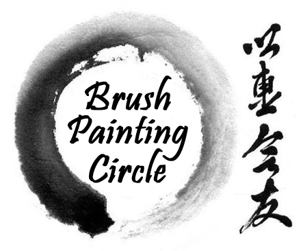 Brush Painting Circle
