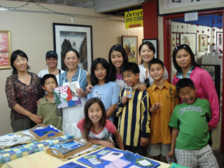 Children's Classes and Art Camps