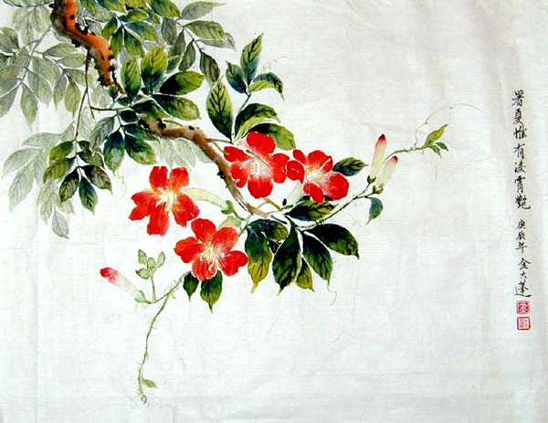 Trumpet Vine with red flowers and leaves