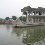 Marble boat in the water.