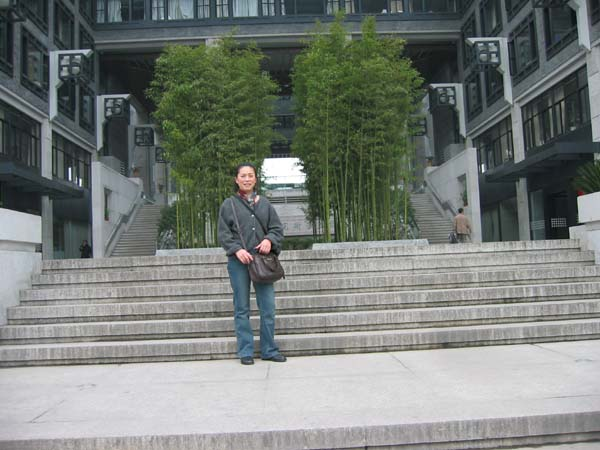At the entrance to the China Art Academy.