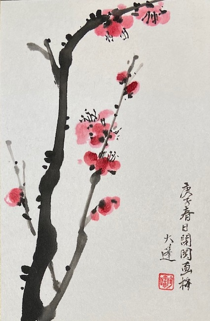 "Chinese brush painting demonstrating the ""magic dots"" technique."